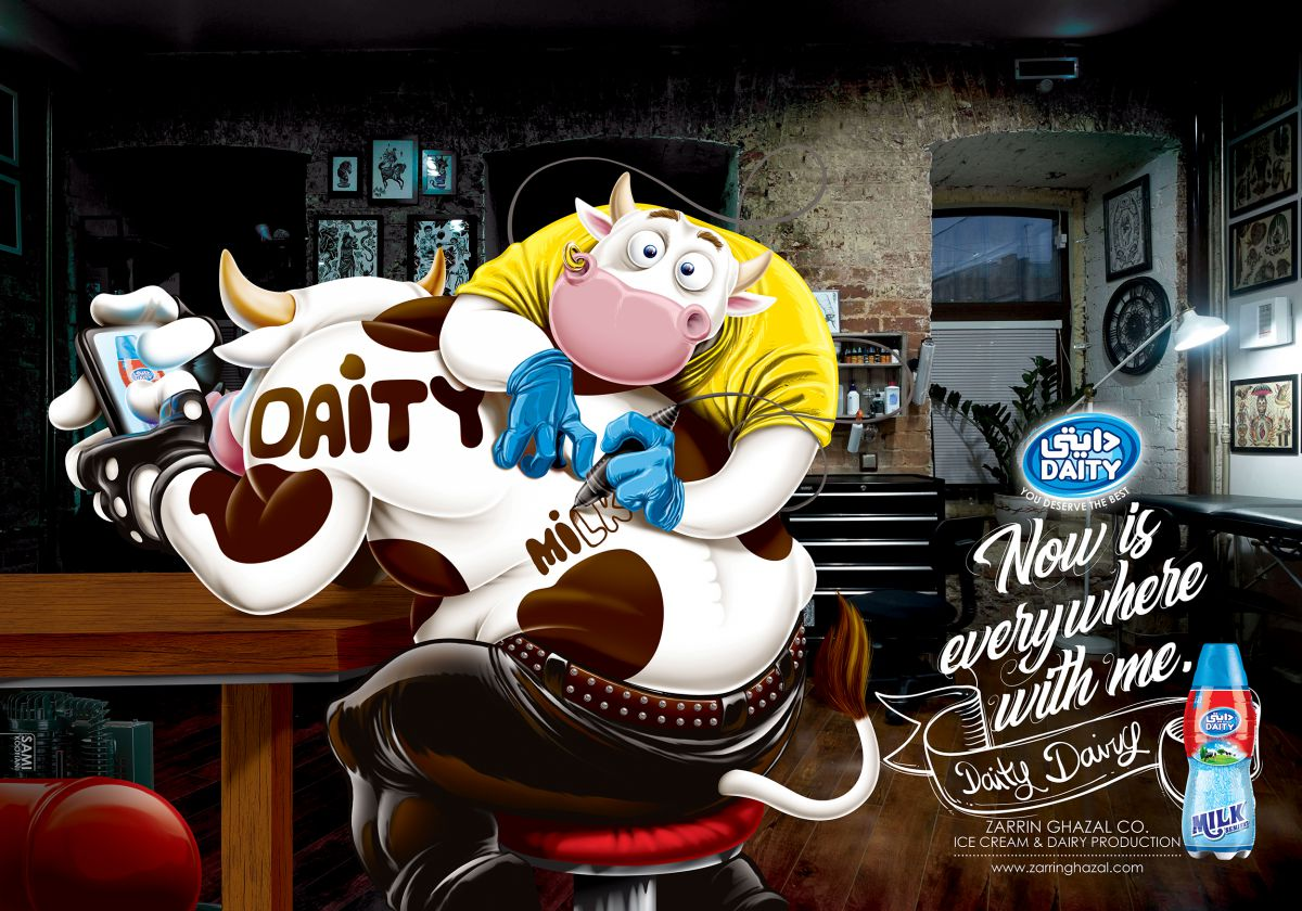 Daity ice cream / Campaign: Now is Everywhere with me