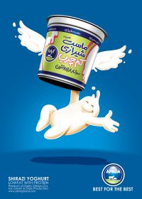 Shirazi Yoghurt (low fat) - APADA DAIRY