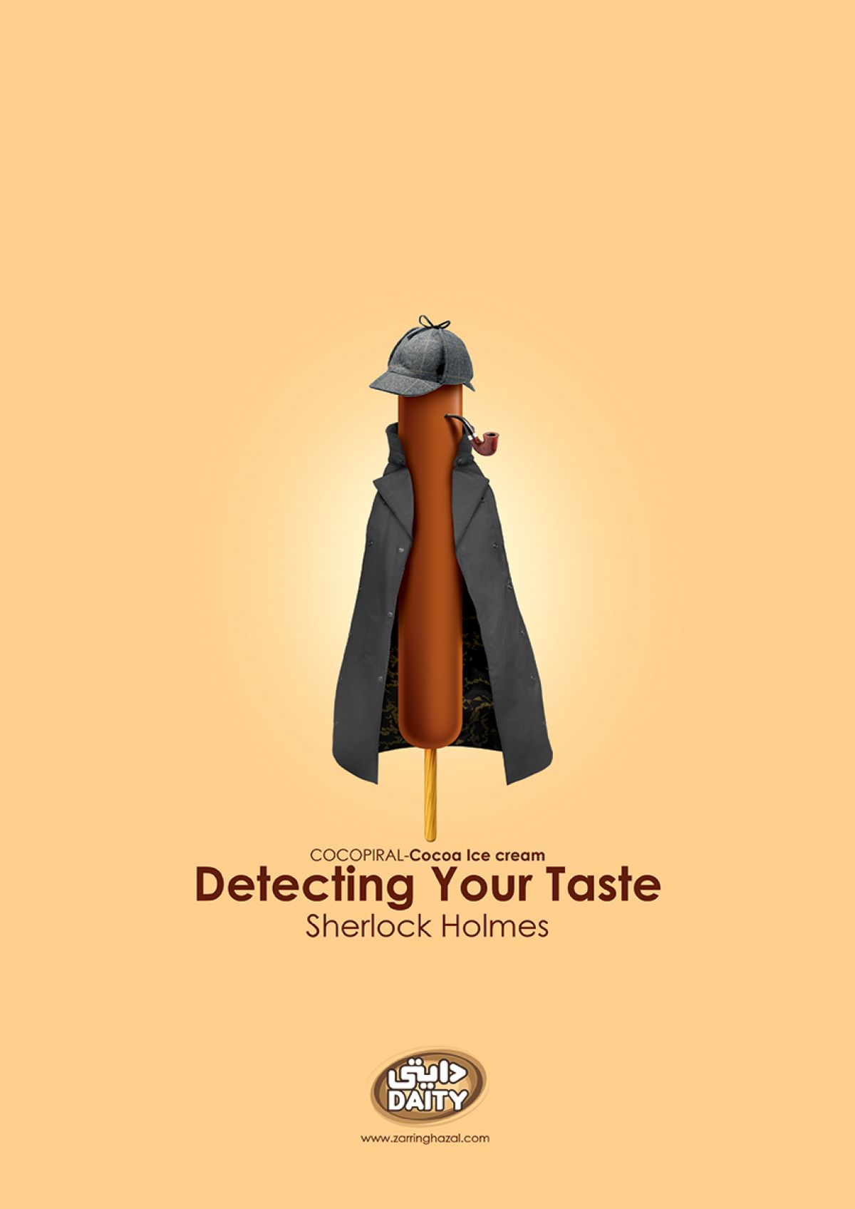 DAITY ice cream - Detecting Your Taste - Sherlock Holmes